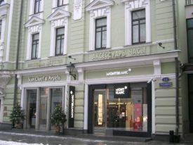 Основные этапы открытия магазина одежды